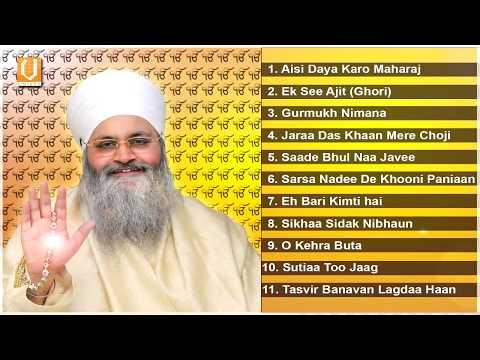 Aisi Daya Karo Maharaj   Punjabi Shabad Kirtan Darbar Sant Baba Ram Singh Ji Nanaksar Seenghra Wale video