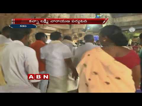 Ap BJP Chief Kanna Laxmi Narayana Visits Sri Kodanda Rama Temple At Vontimitta