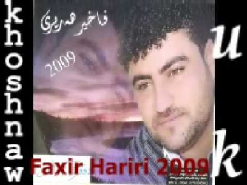 Faxer Hariri 2009 Bashi1 Bande Zor Xosh