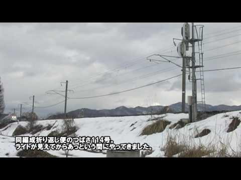 2009.1.24 E3系2000番台走行シーン/奥羽本線(山形新幹線)
