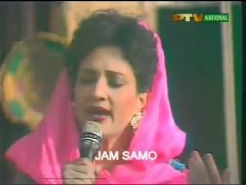 BUSHRA ANSARI singing Yar Dadhi Ishq