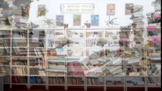 Віртуальна подорож бібліотекою