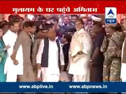 Amitabh Bachchan attends Mulayam Singh Yadav 's grandson Tej Pratap yadav's Tilak ceremony