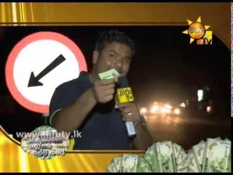 Hiru TV Tele Perahara Baluwot Salli Thamai - Jaela - Wishakawatta