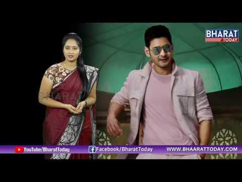 Huge Budget For Mahesh Babu Next Movie| Bharat Today