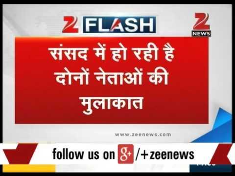 AgustaWestland Scam: PM Modi meets Defence Minister Manohar Parrikar
