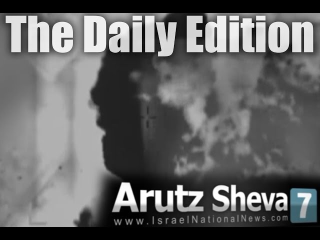 Watch: Arutz Sheva TV's Daily Edition (Aug 21, 2014)