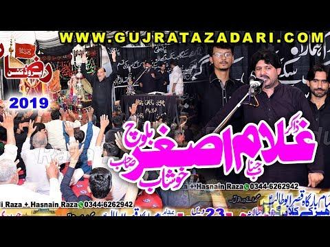 Zakir Ghulam Asghar Balooch  16 Safar 2019  Dahreekay Gujrat  Raza Production