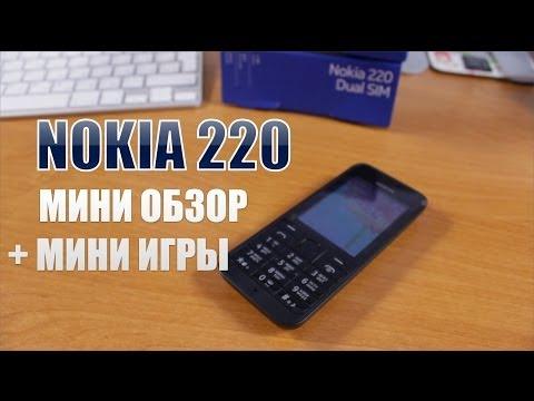 Установить версию мини опера 7. 1 на Нокию программу на русском