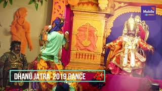 Dhanu Jatra Bargarh WITH Sambalpuri Fok Music Dance Live
