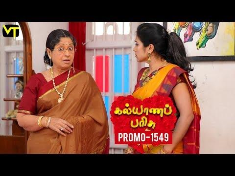 Kalyana Parisu Promo 08-04-2019 Sun Tv Serial  Online