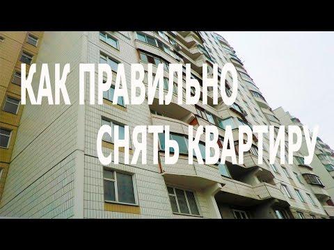 Aренда дом вечеринок - Trovit