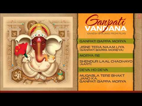 Ganesh Bhajans from Films Full Audio Songs Juke Box I Ganpati...