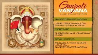 Ganesh Bhajans from Hindi Films Full Audio Songs Juke Box I Ganpati Vandana