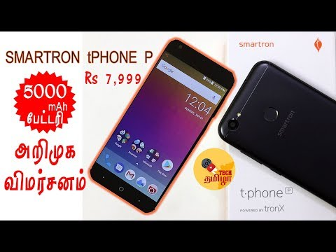 Smartron tPhone P with 5000mAh battery unboxing and first impression in Tamil