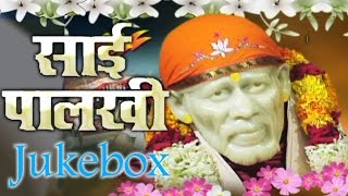 Shirdi SaiBaba, Best Marathi Devotional Songs - Jukebox 27