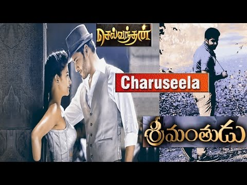 Charuseela Dance Video ( Fan Made ) Srimanthudu | Mahesh Babu | Shruti Haasan | DSP