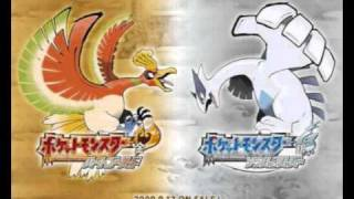 HGSS VS Lugia Music - 8 Bit