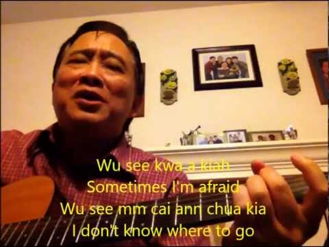 Hold My Hand - Hokkien english Worship Song video