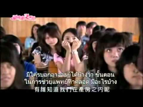 แกล้งจุ๊บให้รู้ว่ารัก 2 They Kiss Again Sub Thai 107 video