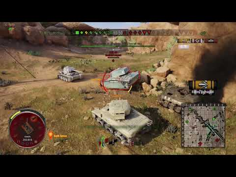 World of Tanks Xbox One Crushed my Cap