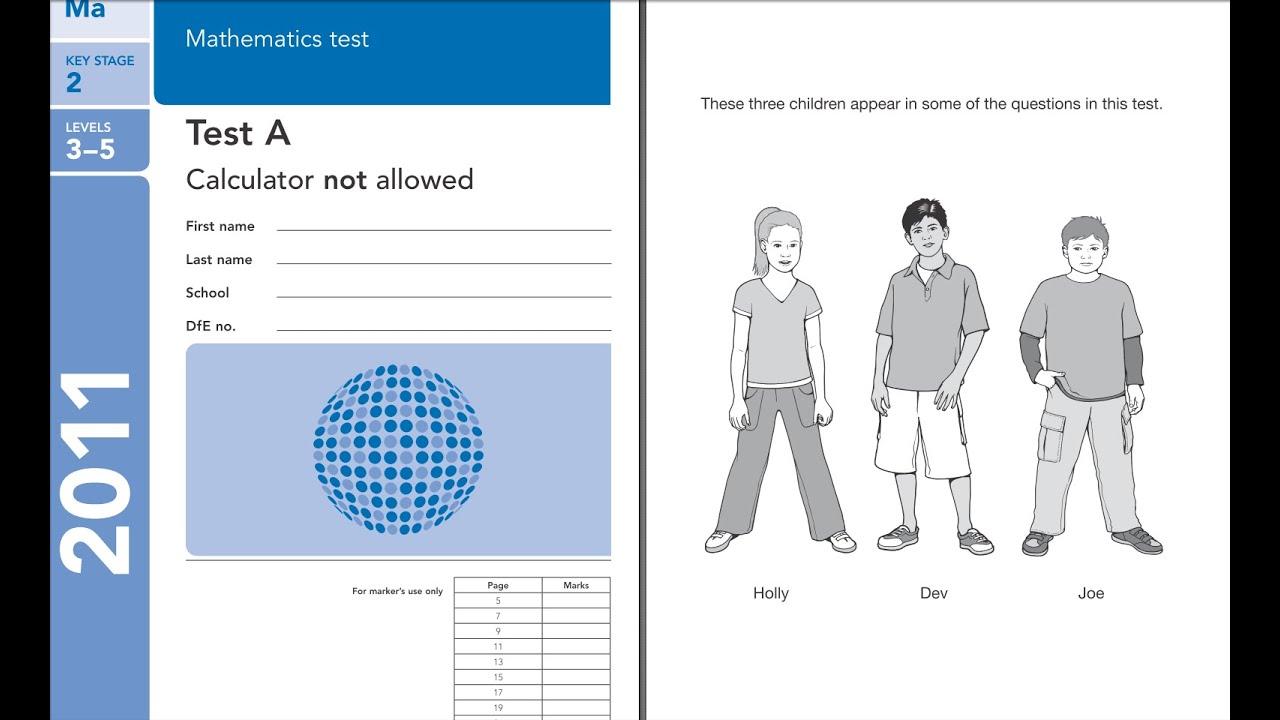 Math test paper