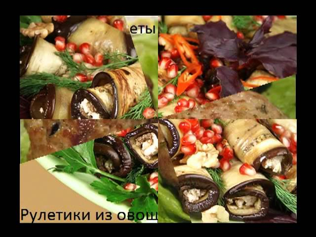 Кулинарные рецепты Романтика.mp4