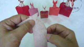 Origami Rabbit Red Packet 兔年折兔红包封 (2)