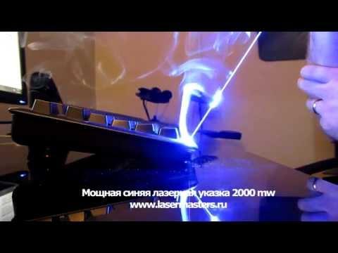 Как сделать лазер мощнее своими руками