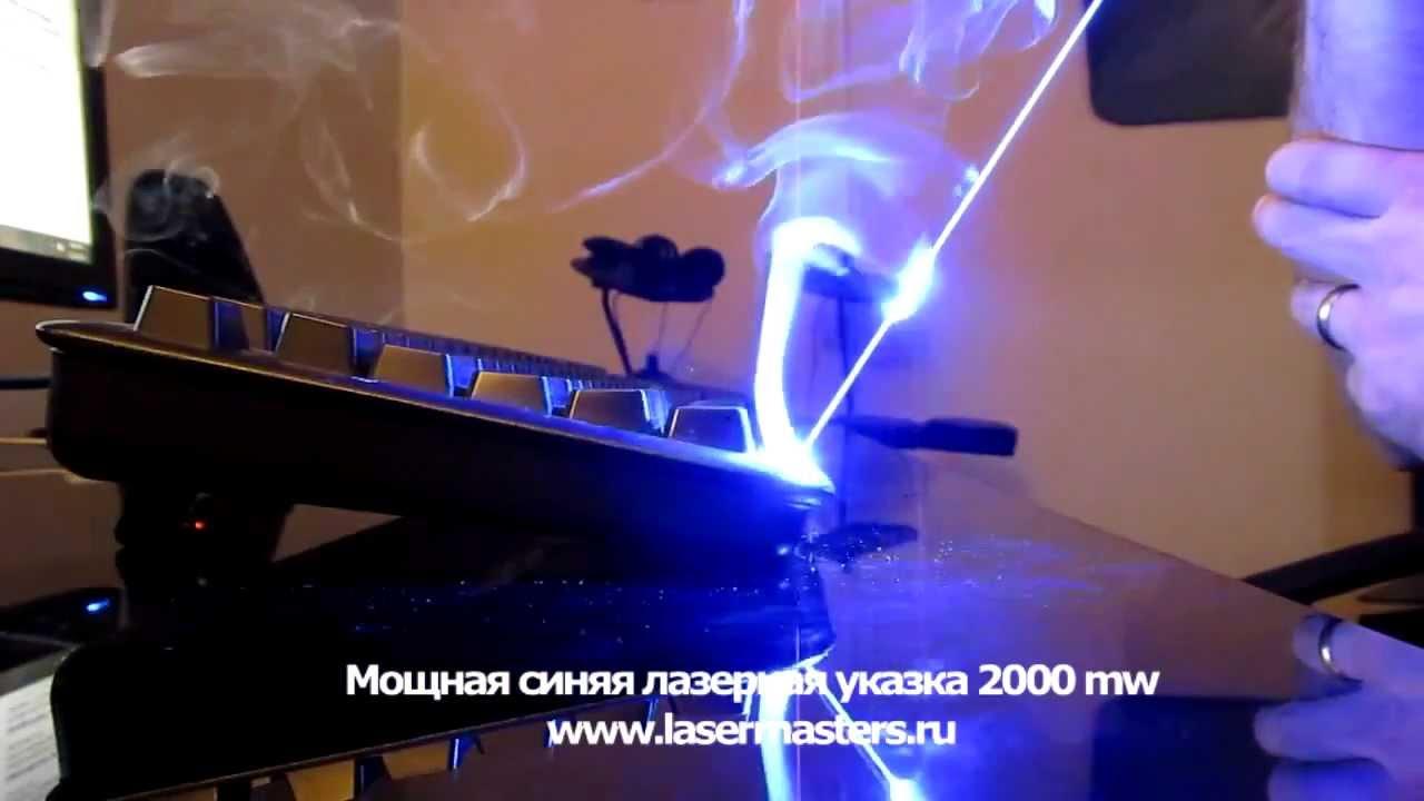 Мощнейший лазер своими руками