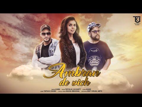 Ambran De Vich  - Tatva K feat. Cash & M Watt | Nuke