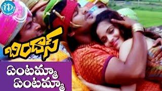 Entamma Entamma Video Song - Bindaas Movie   Manoj Manchu, Sheena Shahabadi   Bobo Shashi   Karthik