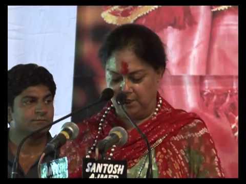 Suraj Sankalp Yatra-Vasundhara Raje ji speech at Jaitaran on 28th July, 2013.