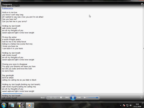 How to add lyrics to windows media player