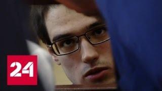 Петербуржец, хотевший взорвать Казанский собор, сядет на пять лет - Россия 24
