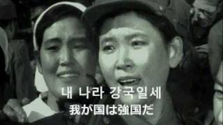 군민아리랑 Army people arirang