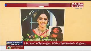 Sridevi  Fans Paying Tribute In Front Of Her House - Mumbai