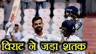 India vs Sri Lanka 1st Test : Virat Kohli slams 17th Test Hundred | वनइंडिया हिंदी