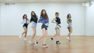 HyunA(??) - '?? (BABE)' (Choreography Practice Video)