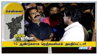 Namma Area Morning Express News| 21.09.18 | News7 Tamil
