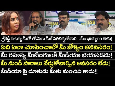 Sri reddy Issue Turns Now Big Issue Between Media And Film Industry - Friday Poster