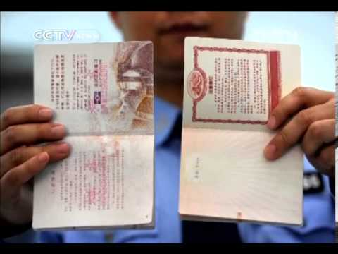 China fails territorial claim on new passport by Vietnam