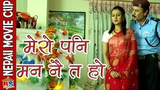 मेरो पनि मन नै त हो || Nepali Movie Clip || Kaali