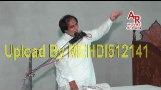 Shayer-e-Ahl Bait Zawar Hussain Bismil (13 April 2016- G-6/2-Islamabad)