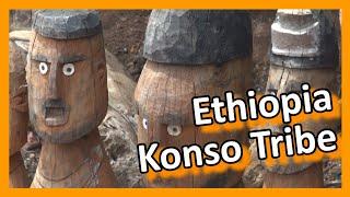 Ethiopia -  Konso Tribe Villages