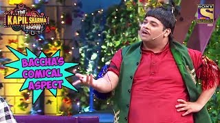 Baccha Yadav's Situational Comedy - The Kapil Sharma Show