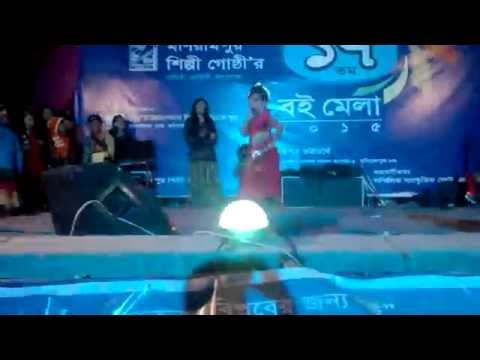 Tilottama - Moyna Cholat Cholat Book Fair 2015 Hd video