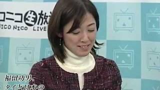 福留功男の画像 p1_1