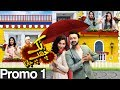 Look Chup Jana Promo 1 - 2nd Day of Eid at 8:00pm on Aplus mp3 indir