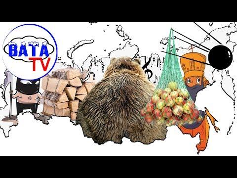 Как Россия новый символ себе подбирала